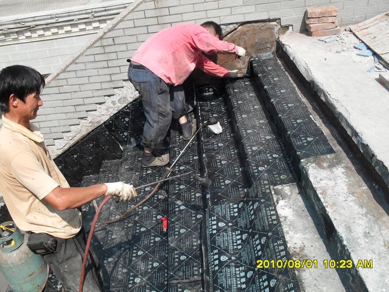 豐都防水改造工程