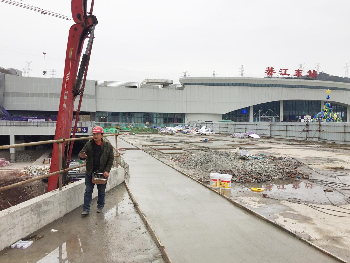綦江東站站前廣場加固工程